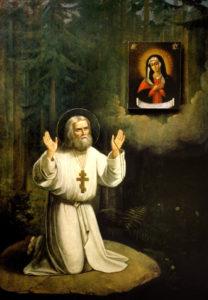 Молитва на камне